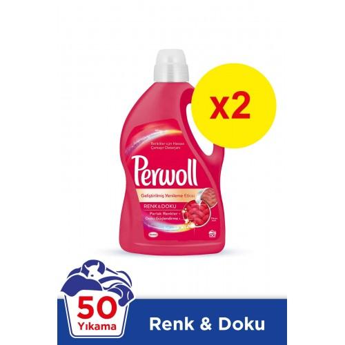Perwoll Sıvı Çamaşır Deterjanı Renkli 3 lt x 2 Adet