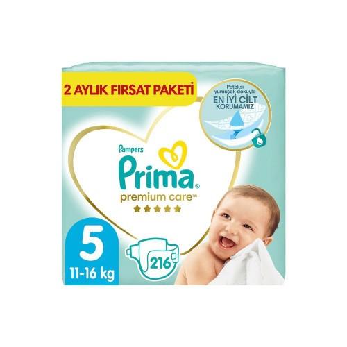 Prima Bebek Bezi Premium Care 5 Beden 108 Adet Aylık Fırsat Paketi x 2 Adet
