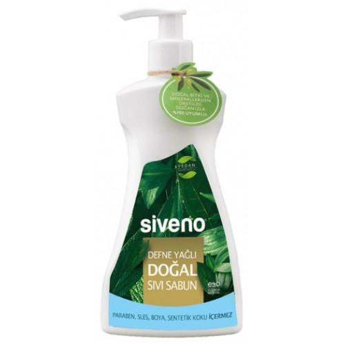 Siveno Defne Yağlı Doğal Sıvı Sabun 300 ml