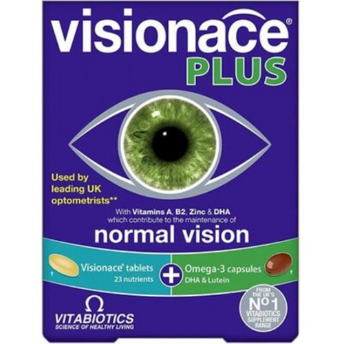 Vitabiotics Visionace Plus 56 Tablet