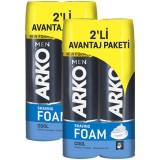 Arko Men Cool Tıraş Köpüğü 200 ml 4 lü Fırsat Paketi