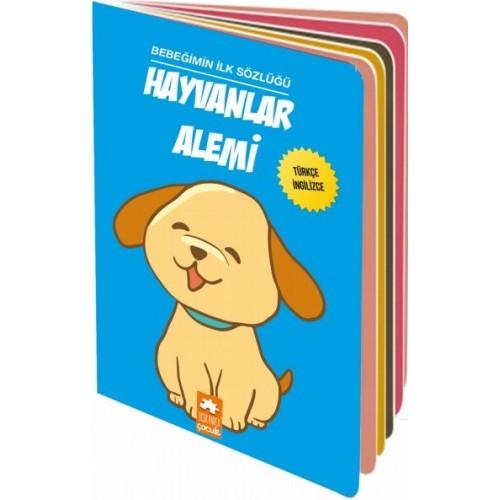 Bebeğimin İlk Sözlüğü - Hayvanlar Alemi - Kolektif