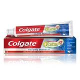 Colgate Total Diş Macunu Gelişmiş Beyazlık 75 ml