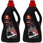 Happy Clean Sıvı Çamaşır Deterjanı Siyah İnci 3 lt x 2 Adet