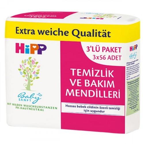 Hipp Babysanft Islak Mendil 56lı (3lü Paket)