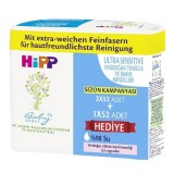 Hipp Islak Mendil Yenidoğan Ultra Sensitive 52 li (3 lü Paket)