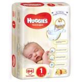 Huggies Bebek Bezi Jumbo Paket Yenidoğan 1 Beden 64 lü