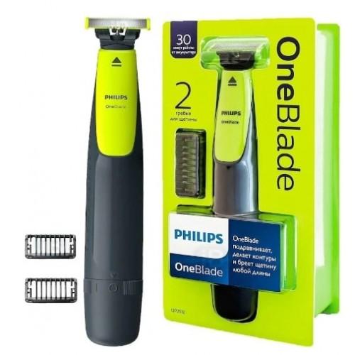 Philips OneBlade QP2510/11 Sakal Şekillendirici ve Tıraş Makinesi