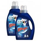 Bingo Matik Ultra Beyaz Sıvı Çamaşır Deterjanı 2145 ml x 2 Adet