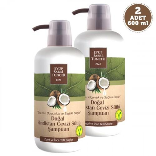 Eyüp Sabri Tuncer Doğal Hindistan Cevizi Sütlü Şampuan 600 ml x 2 Adet