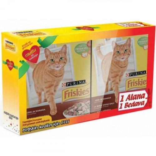 Friskies Etli Yetişkin Kedi Maması 300 gr x 2 Adet