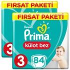 Prima Külot Bebek Bezi 3 Beden Midi Fırsat Paketi 168 Adet